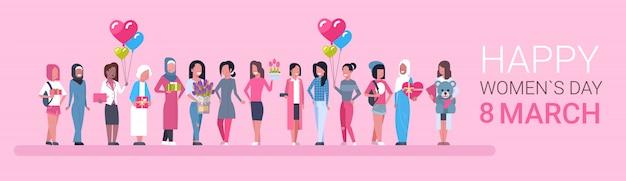 Szczęśliwy międzynarodowy dzień kobiet. grupa różnych dziewczyn