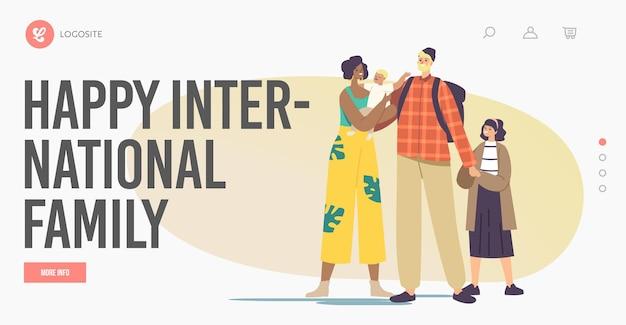Szczęśliwy międzynarodowy szablon strony docelowej rodziny. międzyrasowe rodzice i dzieci. postacie wielokulturowe i wielorasowe ojciec, matka, mieszane dzieci trzymają się za ręce. ilustracja wektorowa kreskówka ludzie