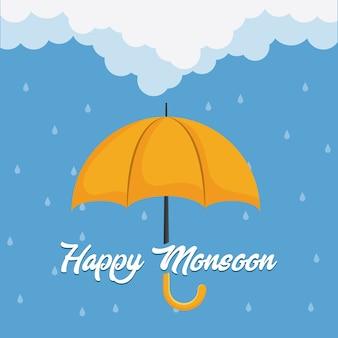 Szczęśliwy monsun