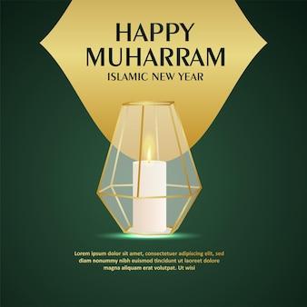 Szczęśliwy muharram islamski festiwal z życzeniami