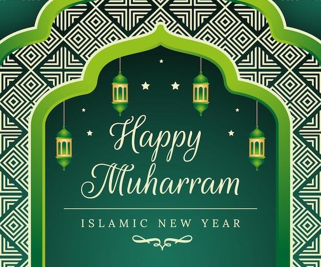 Szczęśliwy muharram islamski nowy rok new