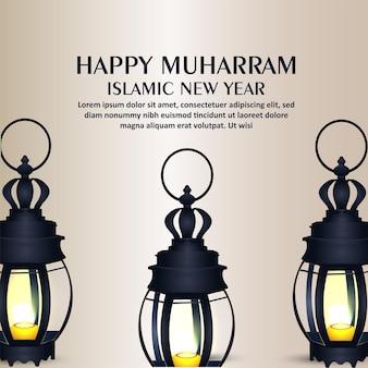 Szczęśliwy muharram islamski nowy rok obchody kartkę z życzeniami .
