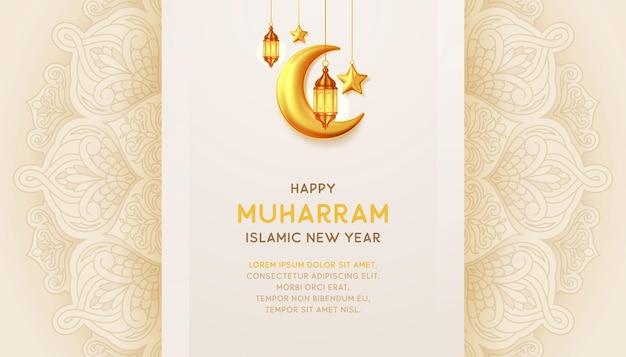 Szczęśliwy muharram islamski nowy rok tło z wiszącymi lampionami