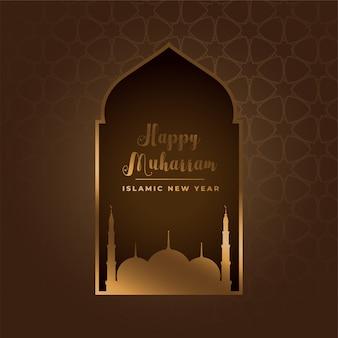 Szczęśliwy muharram islamskiego festiwalu tło z złotym meczetem