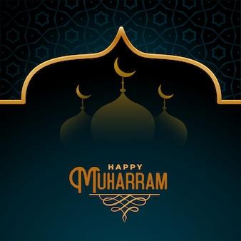 Szczęśliwy muharram islamskiego festiwalu tło
