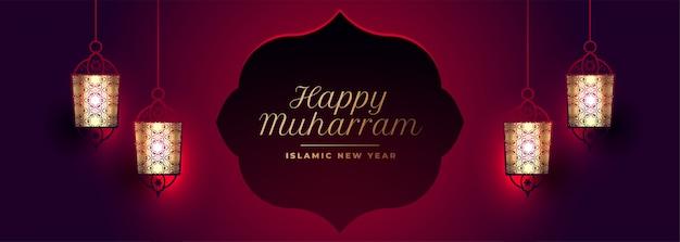 Szczęśliwy muharram muzułmański festiwal islamski sztandar