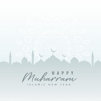 Szczęśliwy muharram nowego roku islamski tło