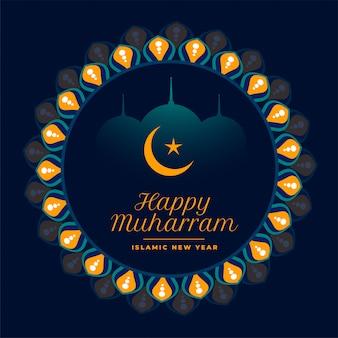 Szczęśliwy muharram wakacyjny festiwalu tło islamski