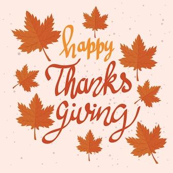 Szczęśliwy napis dziękczynienia karta z ilustracją liści