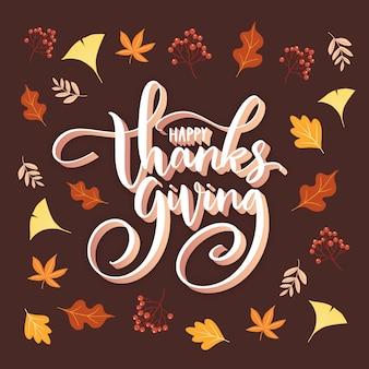 Szczęśliwy napis dziękczynienia projekt