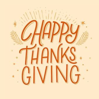 Szczęśliwy Napis Dziękczynienia Darmowych Wektorów
