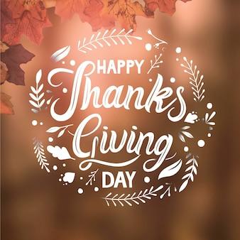 Szczęśliwy napis dziękczynienia