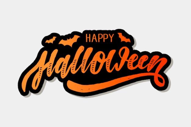 Szczęśliwy napis halloween