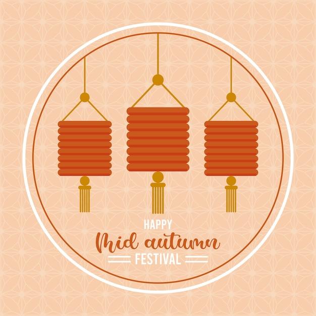Szczęśliwy napis w połowie jesieni i wiszące latarnie.