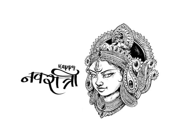Szczęśliwy navratri, ilustracji wektorowych w oparciu o piękne tło z twarzą maa durga i kalash.