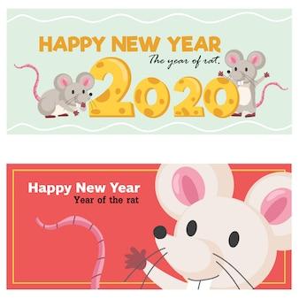 Szczęśliwy nowy promień roku 2020 banner