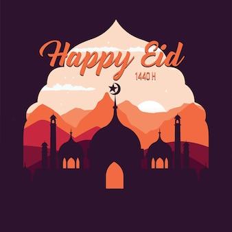 Szczęśliwy plakat eid mubarak