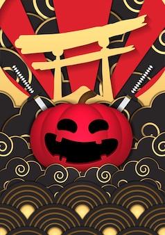 Szczęśliwy plakat halloween