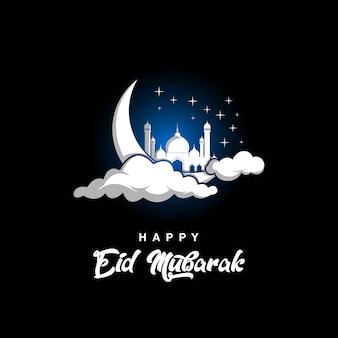 Szczęśliwy projekt eid mubarak