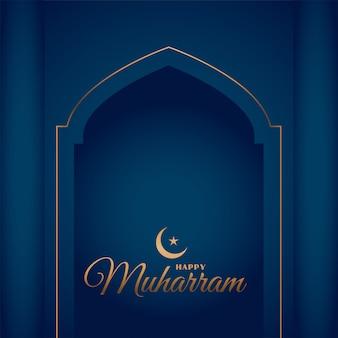 Szczęśliwy projekt islamskiej karty muharram stylowy festiwal
