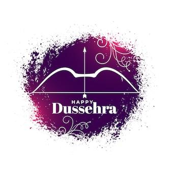 Szczęśliwy projekt karty celebracji dasera