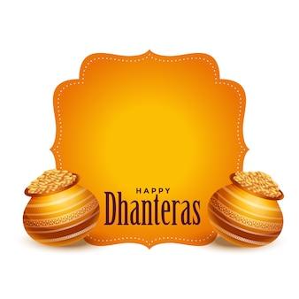 Szczęśliwy projekt karty dhanteras z miejsca na tekst