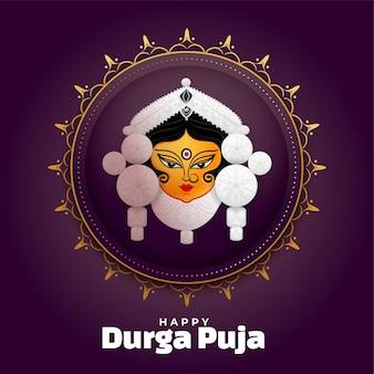Szczęśliwy projekt karty festiwalu durga pooja