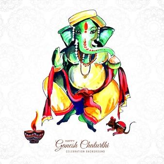 Szczęśliwy projekt karty kreatywnych indyjski festiwal ganesh chaturthi