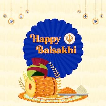 Szczęśliwy projekt karty z pozdrowieniami festiwalu baisakhi