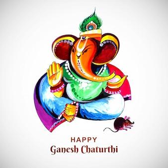 Szczęśliwy projekt plakatu indyjskiego festiwalu ganesh chaturthi