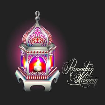 Szczęśliwy projekt ramadan dla karty z pozdrowieniami