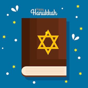 Szczęśliwy projekt tory chanukowej, święto judaizmu święto religii tradycyjnej i kultury