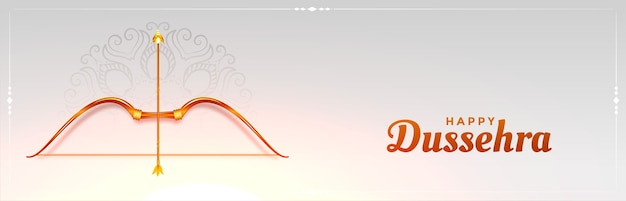 Szczęśliwy projekt transparentu festiwalu hinduskiego dasera