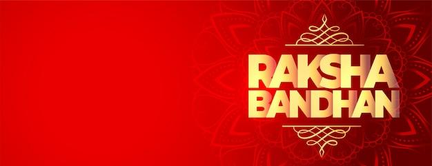Szczęśliwy raksha bandhan czerwony szeroki sztandar z miejsca na tekst