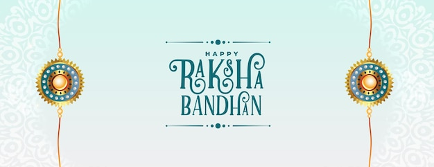Szczęśliwy raksha bandhan tradycyjny projekt transparentu festiwalu