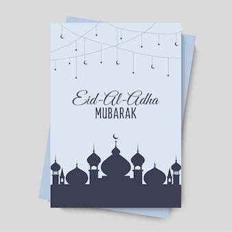 Szczęśliwy ramadan mubarak, kartka z życzeniami.