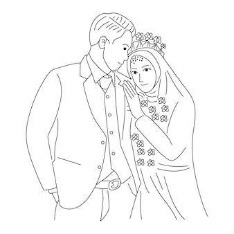 Szczęśliwy ślub małżeństwo