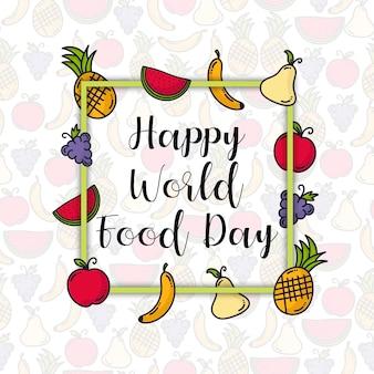 Szczęśliwy światowy karmowego dnia tło