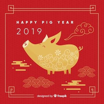 Szczęśliwy świnia rok 2019
