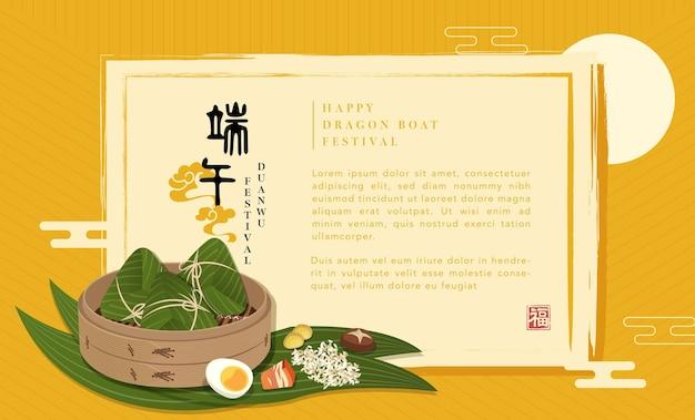 Szczęśliwy szablon dragon boat festival z tradycyjnym farszem do pierogów ryżowych i bambusowym parowcem. chińskie tłumaczenie: 5 maja duanwu i błogosławieństwo