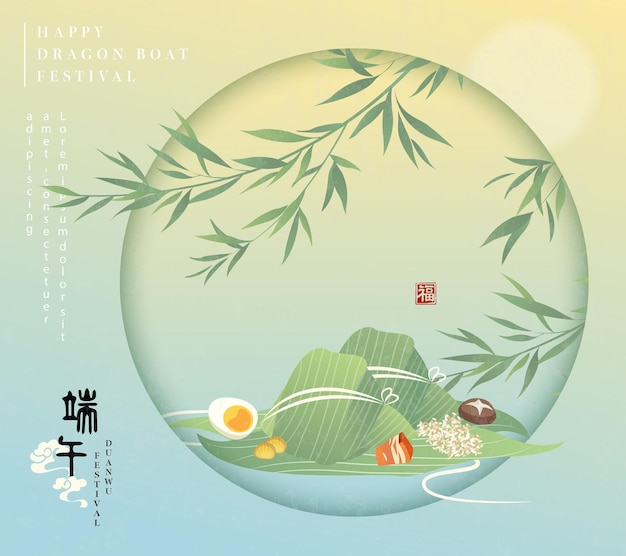 Szczęśliwy szablon karty z pozdrowieniami dragon boat festival z kluską ryżową i tatarakiem piołunu.