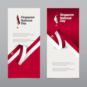 Szczęśliwy szablon kreatywny celebracja dzień niepodległości singapuru