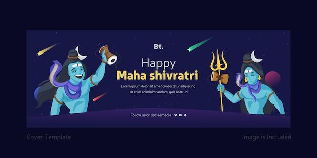Szczęśliwy szablon okładki facebook maha shivratri