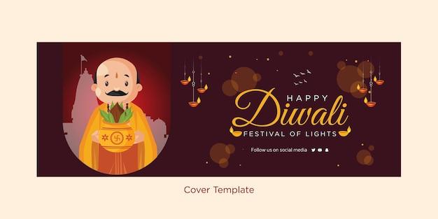 Szczęśliwy szablon okładki festiwalu diwali w indiach