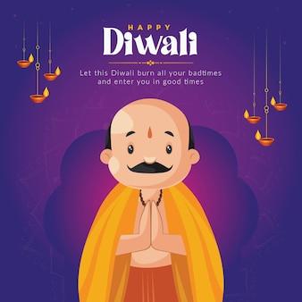 Szczęśliwy szablon projektu banera festiwalu indyjskiego diwali
