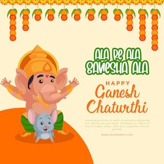 Szczęśliwy szablon projektu banera indyjskiego festiwalu ganeśćaturthi