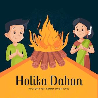 Szczęśliwy szablon projektu holika dahan z indyjską parą