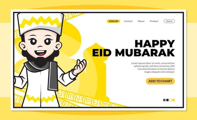 Szczęśliwy szablon strony docelowej eid mubarak z uroczą postacią z kreskówek muzułmanów