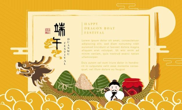 Szczęśliwy szablon tła festiwalu dragon boat