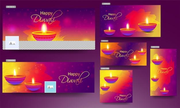 Szczęśliwy szablon transparent diwali zestaw i szablon z oświetloną lampą naftową (diya) i efekt obrysu pędzla na fioletowym tle bokeh.